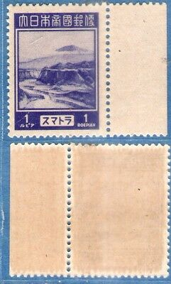 1943 Indonesia Japanese Occupation 1 Roepiah