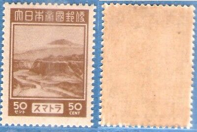 1943 Indonesia Japanese Occupation 50 Cent