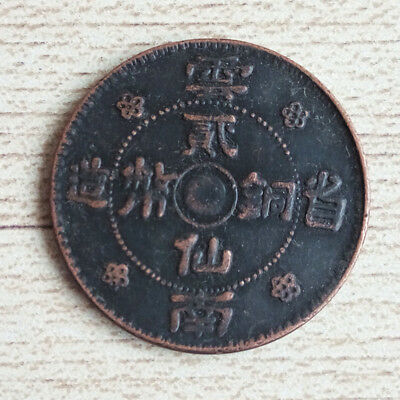 China Coins Old Chinese ancient copper coin collecting hobby Diameter:28MM
