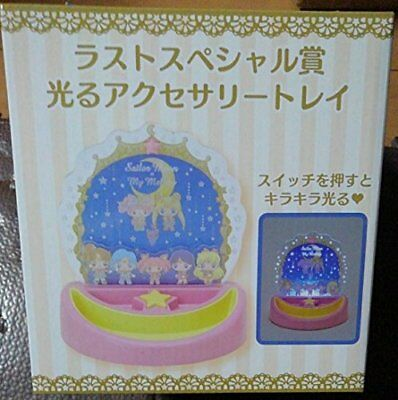 Sailor Moon My Melody Glow Accessories Tray Last Special Prize From Japan