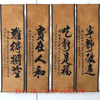 A set of 4 pieces Old Collection Scroll Painting:Chinese Calligraphy  (书法)