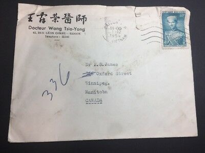 Viet Nam Stamp Cover Saigon Postmark 1954 to Winnipeg Canada Postmark 1955 - #20
