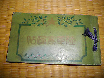 1931 Japanese Army Photo album(Printed copy)