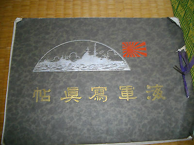 WW2 Japanese Navy  Photo album(Printed copy)