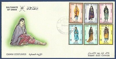 Oman Mnh 1989 Fdc First Day Cover Omani Costumes