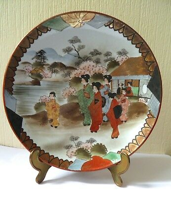 Antique Hand Painted Porcelain Plate Japanese Possibly Kutani Signed