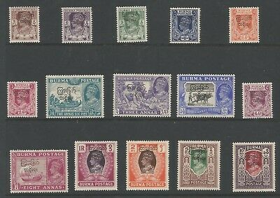 BURMA SG68-82 THE 1947 GVI SET OF 15 MOUNTED MINT CAT £50 (THE 10rs is MNH)