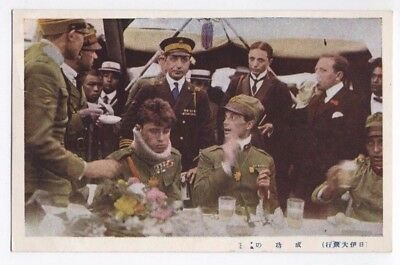 "Italy Aviator Arturo Ferrarin Rome To Tokyo Flight Pc "" Welcome Party In Japan"""