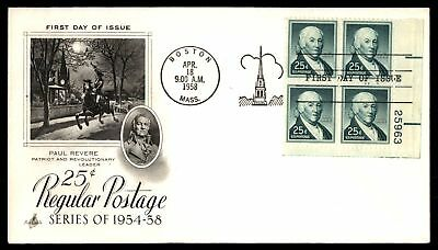Mayfairstamps US FDC 1958 PAUL REVERE PLATE BLOCK ARTCRAFT UNSEALED