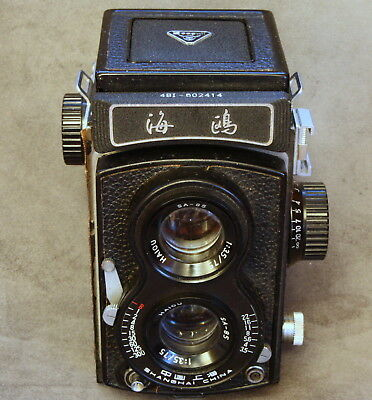 Seagull 4B-1 Camera Tlr Made In China