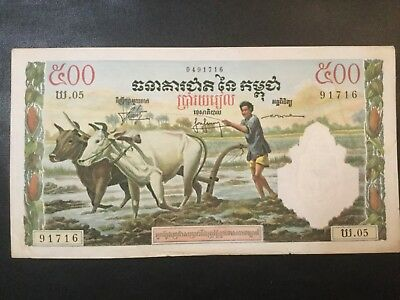 1958 Cambodia Paper Money - 500 Riels Banknote !