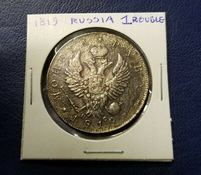 1819 Russia One Rouble Rare Silver Coin Altered L@@k..