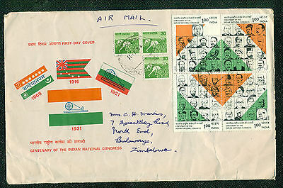 INDIA 1985 Indian National Congress Anniversary FIRST DAY COVER