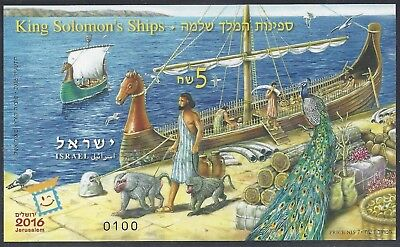 Israel. Bible. King Solomon's Ships. 2016. Imperf S/S sheet. Numbered 100!!