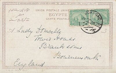 Early Egypt Postcard addressed to Gentry