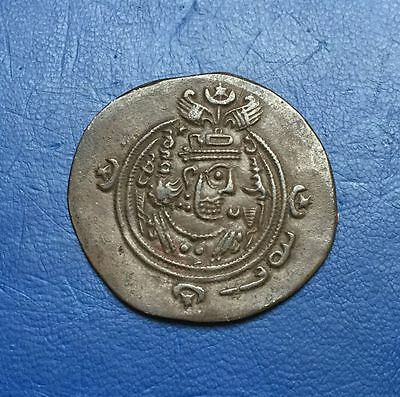 Sassnian Kings Khosrau II, AD 591-628, AR Drachm, WYHC mint Dated RY 13 ( AD603)