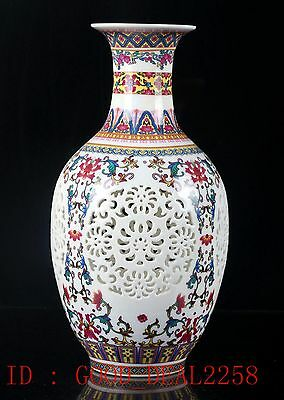 Chinese Porcelain Handmade Hollow Vase W QianLong Mark CQLK06