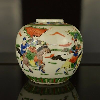 A Chinese 19Th Century Jar With Warriors