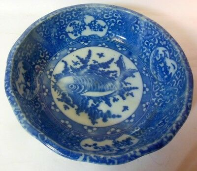 Antique 18th  19 C. Chinese Porcelain Bowl FISH Hand Painted Blue White
