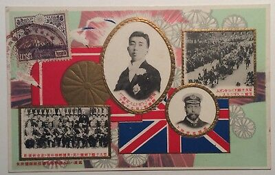 Japan Commemorative Postcard Prince Hirohito Visit To Great Britain 1921