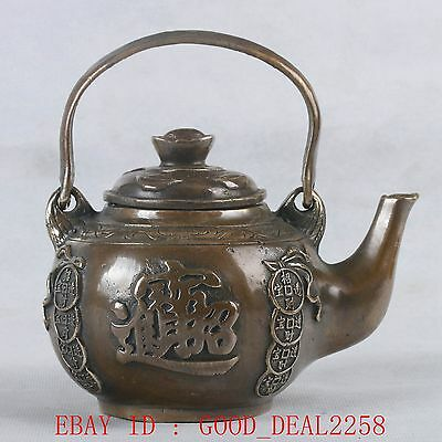 Old Copper Handwork Carved Coins Teapot With Qing Dynasty Mark HT073