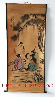 Old Collection Scroll Chinese Painting/5 Old Men View Of Tai Chi