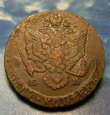 SCARCE 1785 Russia 5 Kopeks Copper Crown Catherine the Great FULL DETAIL