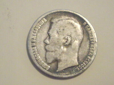 02. 1898 Russian 1 Ruble Coin