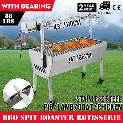 "43"" Stainless Steel Bbq,Pig,Lamb,Chicken,Goat Spit Roaster,Rotisserie Spit"