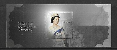 Gibraltar 2017 NEW ISSUE 65th Anniversary of Accession M/S MNH