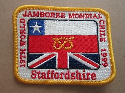 19th WSJ Chile 1999 Staffordshire Cloth Patch Badge Boy Scouts Scouting L4K B
