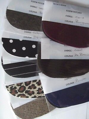 TRIMMINGS CHOICE OF 11 COLORS PATCHES WASHABLE FAUX SUEDE OBLONG ELBOW