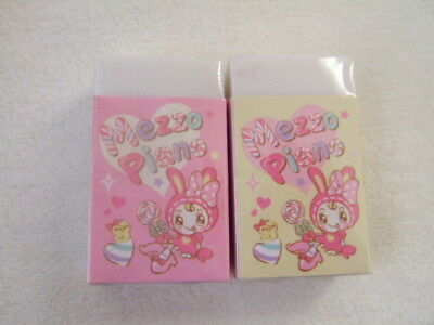 Made in Japan Mezzo Piano 2 eraser NEW Cute! -02 pink yellow