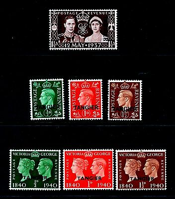 Great Britain-Morocco #514-520 (GR724) Complete 1937-1940 Overprinted, M,VLH,FVF
