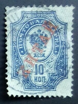 Russia - Office in China, OVPT. 10kop. laid / used