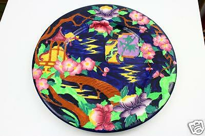 Large Maling Ware Plate  Newcastle Upon Tyne England Oriental Design 28.5cm D