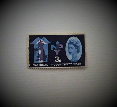 Collectable Vintage Stamp - 1962 3d National Productivity