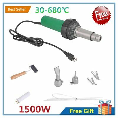 110V 1500W Hot Air Torch Plastic Welder Heat Gun Pistol Welding Kit 30-680°C BP