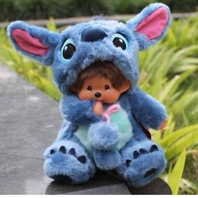 New Kawaii Fashion Monchhichi Blue Plush Doll Cute Toy Kiki Doll Gift