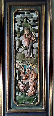 Antique Asian Carved Panel Side To God's Carriage Mirror Chinese Japanese WOW