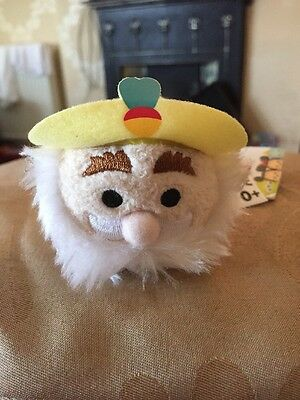 Disney Sultan From Aladdin Mini Miniature Tsum Tsum Soft Toy Plush