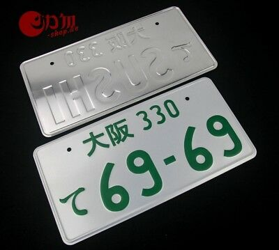 JDM 69-69 Japan License Plate / Kennzeichen