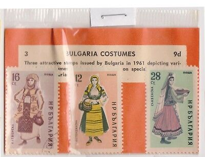 (V1-84) 1961 Bulgaria old stamps pack 3 stamps outfits (CI)