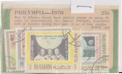 (V1-88) 1970 RAS AL KUAMA old stamps 4 stamps PHILYMPIA 70 (CM)