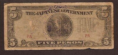 WW2 Philippines Japan Government 1942 Occupation 5 pesos note P107