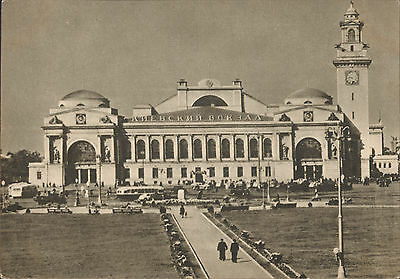 Soviet Russia Kievsky Railway Station Train Depot In Moscow Old Postcard 1955