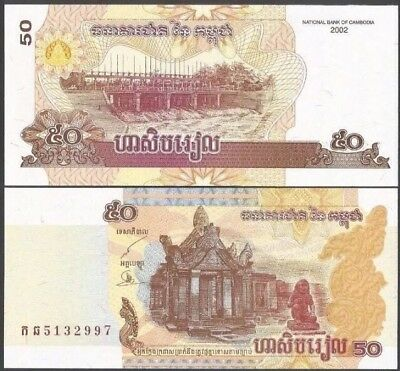 CAMBODIA 50 Riels, 2002, P-52, UNC World Currency