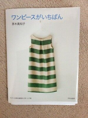 Japanese Dress Sewing Pattern Book