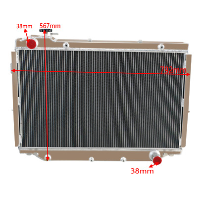 """12"""" 80W 12V Universal Slim Radiator Cooling Thermo Electric Fan + Mounting Kits"""