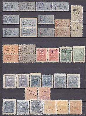 Syria Syrie French Occ High Values Notary & Court Fees Revenue Stamp Collection